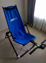 Exercice Chair in Lackland AFB, Texas