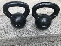 Kettlebell weights 20lbs (2 ea) in Camp Humphreys, South Korea