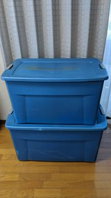 Plastic Containers, Totes Storage Bins in Okinawa, Japan