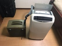 Air Conditioner 1200 BTU in Camp Humphreys, South Korea