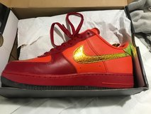New Air Forces in Vacaville, California