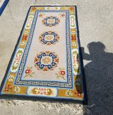 Small rug in Fort Campbell, Kentucky