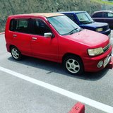 1998 Nissan Cube (The Red Rocket) in Okinawa, Japan