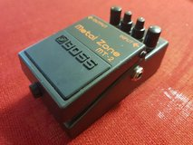 Used BOSS Metal Zone MT-2 Guitar Distortion Pedal in Wiesbaden, GE
