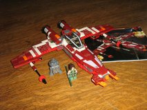 Lego Star Wars Rebublic Striker-Class starfighter 9497 in Lackland AFB, Texas