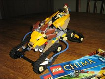 Lego Chima Laval's Loyal Fighter 70005 in Lackland AFB, Texas