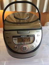 Best rice cooker ever in Okinawa, Japan