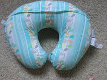 Boppy - baby pillow in Yucca Valley, California