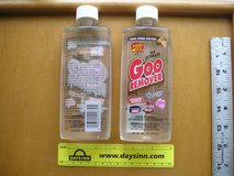 GOOF OFF GOO & ADHESIVE REMOVER in Chicago, Illinois