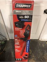 """24"""" Cordless 60V Hedge Trimmer Battery &Charger  New in Lockport, Illinois"""