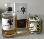 Hibiki Japanese Whiskey (700 ML) and Japanese Sake in Okinawa, Japan