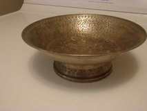 Vintage Brass Pedestal Bowl in Alamogordo, New Mexico