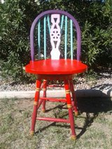 swiveling barstool chair in Alamogordo, New Mexico
