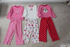 Bundle of three Carter's pajamas size 5T in Fort Belvoir, Virginia