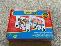 Match It Spelling Puzzles in Shorewood, Illinois