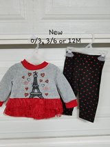 New - 0/3, 3/6 or 12M - 2pc Baby Outfit in Fort Bliss, Texas