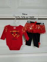 New - 0/3, 3/6 or 24M - 2pc Baby Outfit in Fort Bliss, Texas