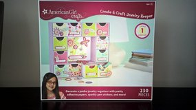 American Girl Arts and Crafts - NEW in St. Charles, Illinois