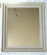 DECORATIVE WALL MIRROR in Naperville, Illinois