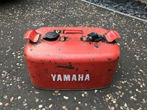Vintage Yamaha Diesel Can in Lakenheath, UK
