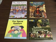 Children's Jewish books in Westmont, Illinois