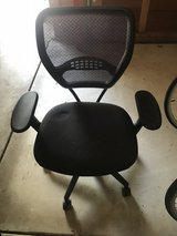 Office Chair in Lockport, Illinois