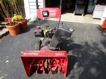 YARD MACHINES 24'' SNOW BLOWER in Shorewood, Illinois