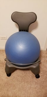 Exercise Ball Chair in Yorkville, Illinois