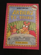 Arthur's TV Trouble book in Camp Lejeune, North Carolina