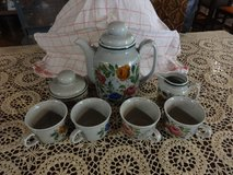 Coffee Serving Set  A Great Birthday Present in Ramstein, Germany