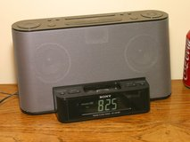 Sony Stereo Clock Radio Dual Alarms & iPod Dock in Glendale Heights, Illinois