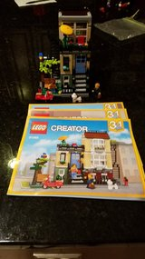 Lego #31065 Park Street Townhouse in Aurora, Illinois