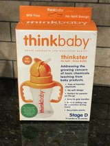 Toddler Sippy Cup (New in the Box) in Aurora, Illinois