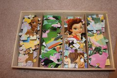 Disney Princess 4 Puzzle Set in Naperville, Illinois