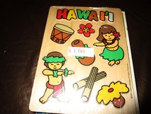 HAWAII PUZZLE in Chicago, Illinois