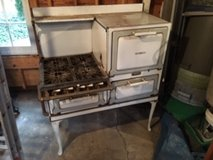 New Process gas stove in Chicago, Illinois