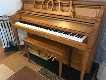 2009 Upright Piano (Like New) in Bellaire, Texas