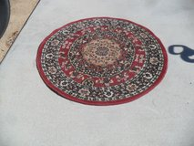 ***  Small Round Rug  *** in 29 Palms, California