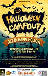 FRIDAY!  Movie Campout in Fort Leonard Wood, Missouri