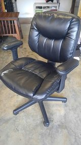 office computer chair leather adjustable in Byron, Georgia