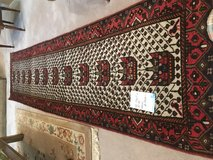 Nice Persian Rug in Spring, Texas