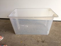 Small plastic storage container from Ikea - No lid in Naperville, Illinois
