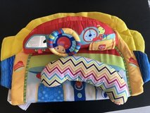 Car themed Tummy time playmat in Oswego, Illinois