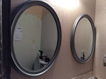 MIRROR - Oval in St. Charles, Illinois