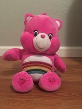 singing and dancing care bear in Vacaville, California