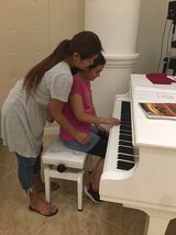 piano lessons in Okinawa, Japan