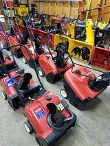 Snowblowers sale and repair in Westmont, Illinois