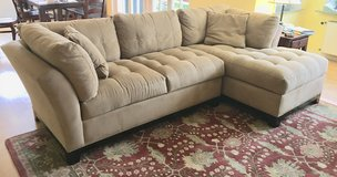 Sectional beige lounge /couch - Like new in Stuttgart, GE