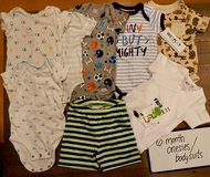Boy's Clothes Lot - 6 Month Onesies/Bodysuits in Okinawa, Japan