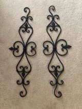 Decorative Iron Wall Grills - Set of 2 in Westmont, Illinois